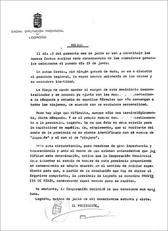 Cambio de nombre de la provincia de Logroño